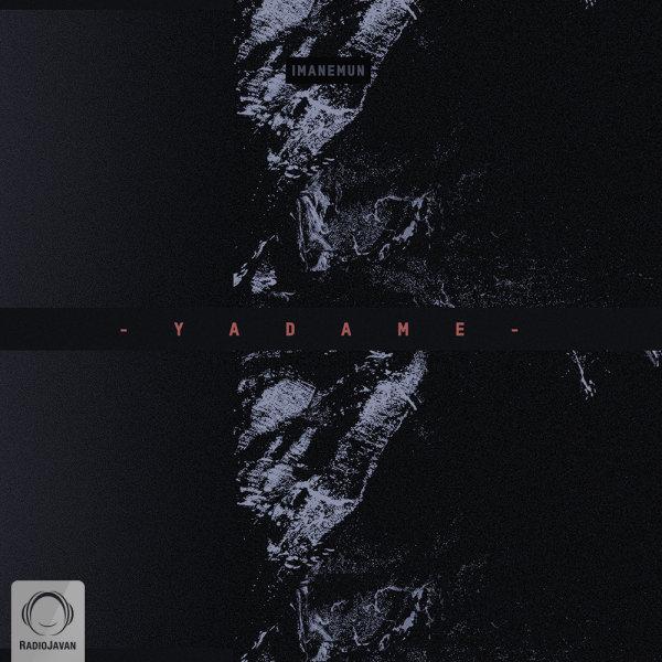 Imanemun - 'Yadame'