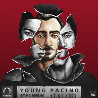 Imanemun - 'Young Pacino'