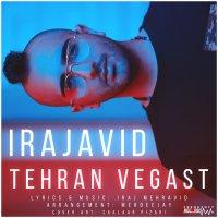 Irajavid - 'Tehran Vegast'