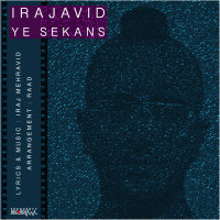Irajavid - 'Ye Sekans'
