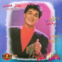 Jalal Hemati - 'Attar Bashi'