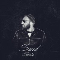 Jamin - 'Sard (New Version)'