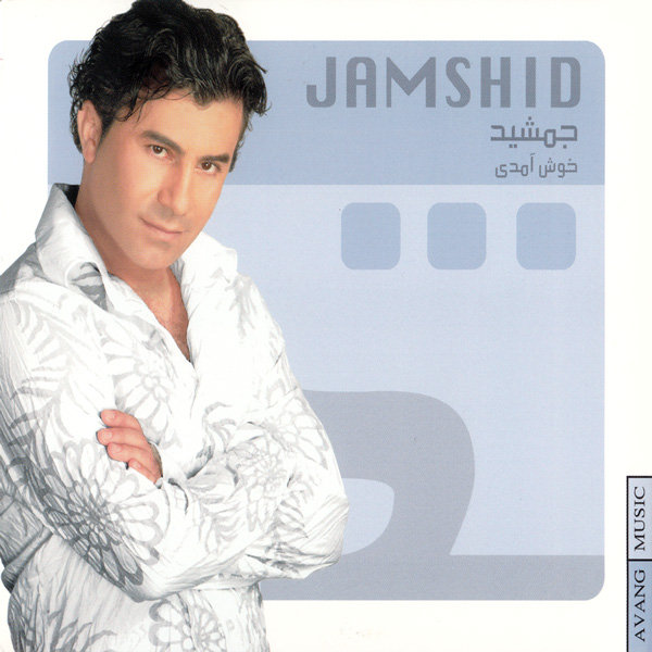 Jamshid - 'Man Ashegham'
