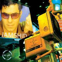 Jamshid - 'Aatefeh'