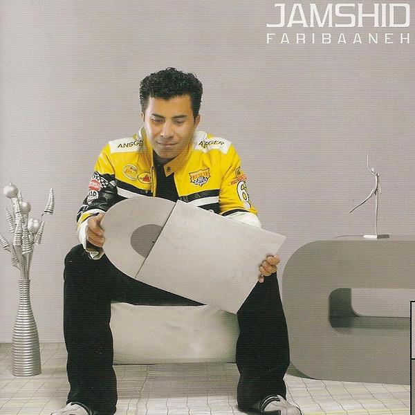 Jamshid - 'Ashti'