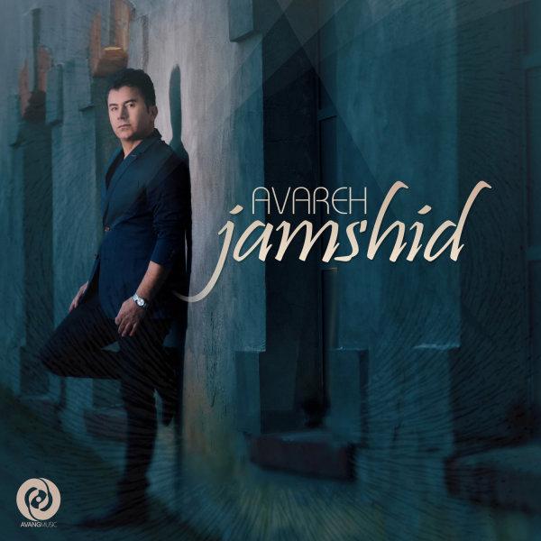 Jamshid - 'Avareh'