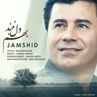 Jamshid - 'Behem Del Naband'