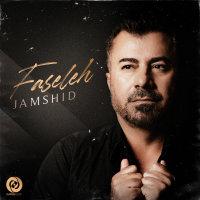 Jamshid - 'Faseleh'