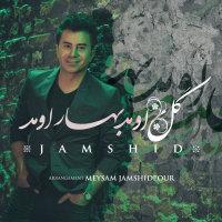 Jamshid - 'Gol Oumad Bahar Oumad'