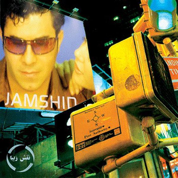 Jamshid - 'Maadar'
