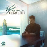 Jamshid - 'Masti Kodoume'