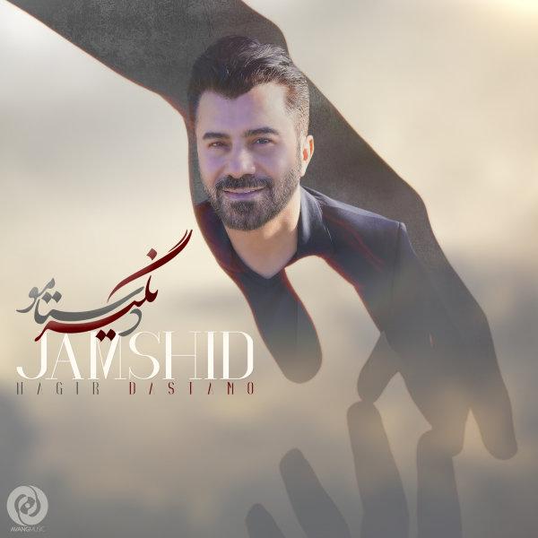 Jamshid - 'Nagir Dastamo'