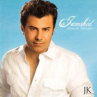 Jamshid - 'Sepideh'
