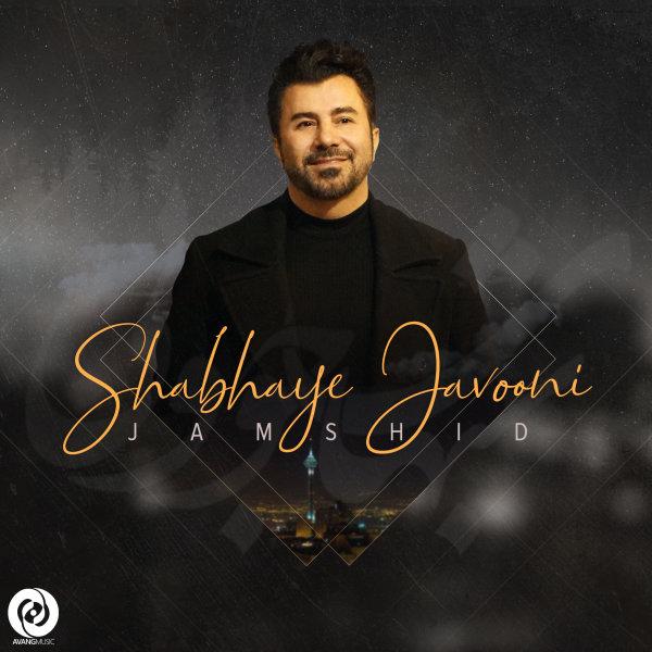 Jamshid - 'Shabhaye Javooni'