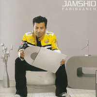 Jamshid - 'Shenakhtamet'