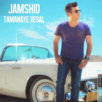 Jamshid - 'Tamanaye Vesal'