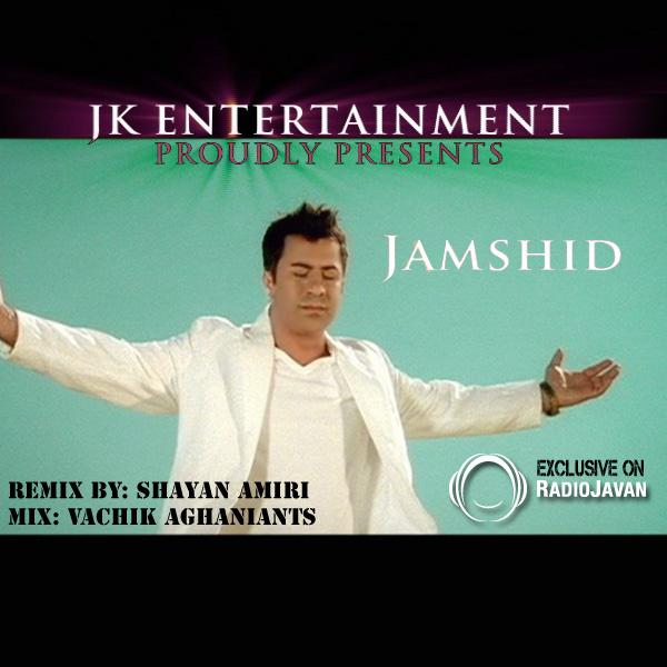 Jamshid - 'Tanhatar (Club Remix)'