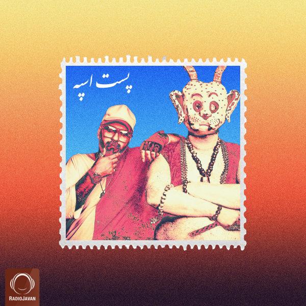 Jarshaa - 'Darse Ebrat'