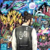 Jarshaa - 'Heshmat (Ft Gdaal)'