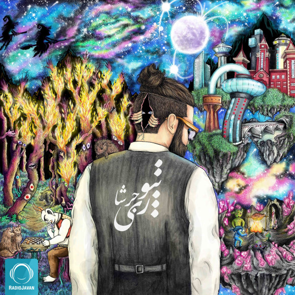 Jarshaa - 'Khodamam (Ft Erfan)'