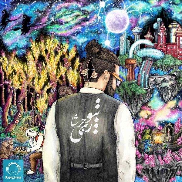 Jarshaa - 'Na Mahsos (Ft Hosein Musavi)'