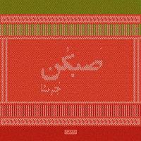 Jarshaa - 'Sab Kon'