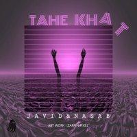Javid & Nasab - 'Tahe Khat'