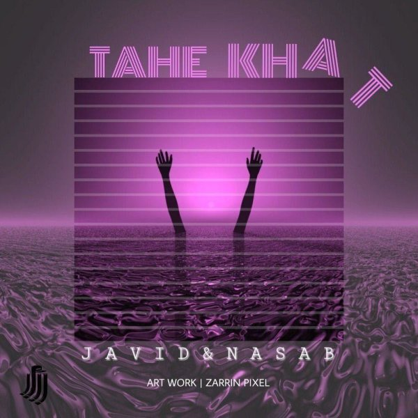 Javid & Nasab - Tahe Khat