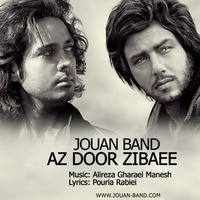 Jouan Band - 'Az Door Zibaei'