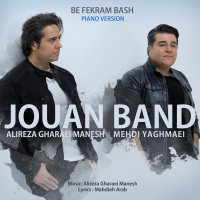 Jouan Band - 'Be Fekram Bash (Piano Version)'
