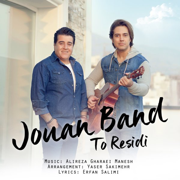 Jouan Band - 'To Residi'