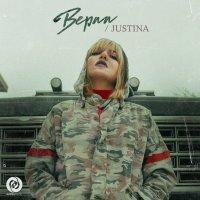 Justina - 'Bepaa'