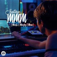 Justina - 'MMM'