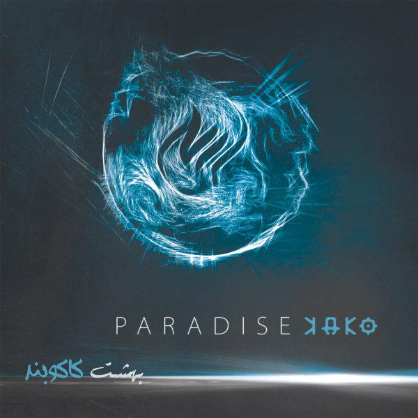 Kako Band - 'Paradise'