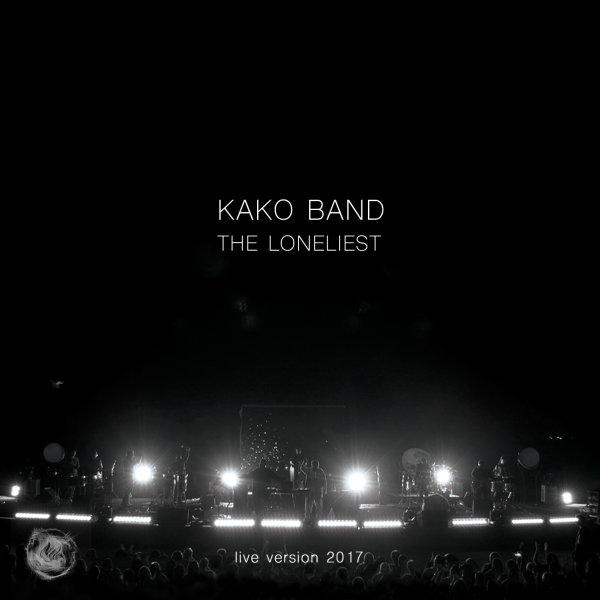 Kako Band - The Loneliest (Live)