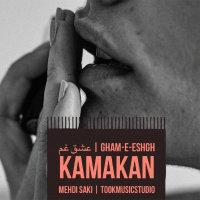 Kamakan - 'Ghame Eshgh'