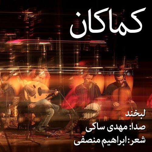 Kamakan - 'Labkhand (Live)'