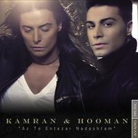 Kamran & Hooman - 'Az To Entezar Nadashtam'