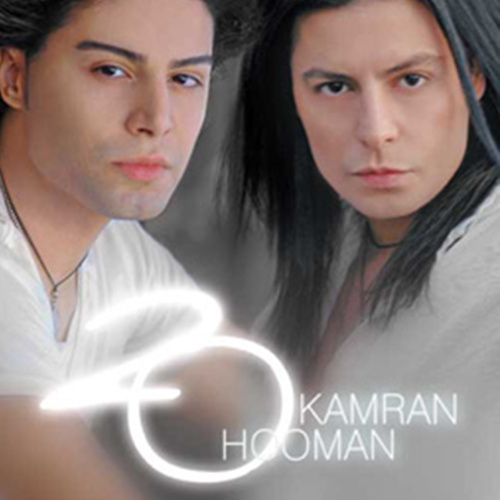 Kamran & Hooman - 'Ba Tashakor Az Shoma'