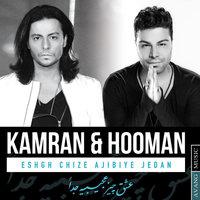 Kamran & Hooman - 'Eshgh Chize Ajibiye Jedan'