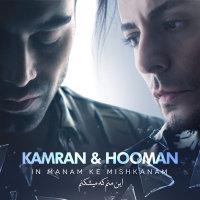 Kamran & Hooman - 'In Manam Ke Mishkanam'