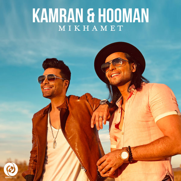 Kamran & Hooman - 'Mikhamet'