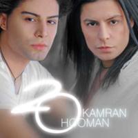 Kamran & Hooman - 'Oonike Mikhastam'