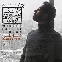 Kamran Tafti - 'Parvaaz Rooye Baame Tehran'