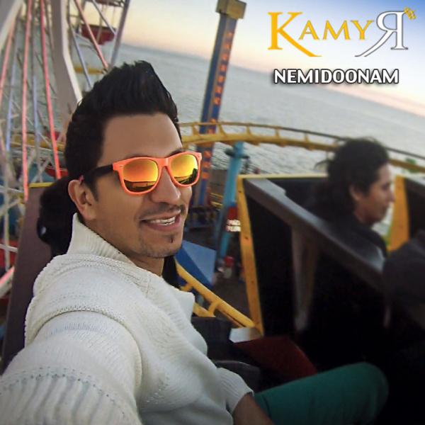 Kamyar - 'Nemidoonam'