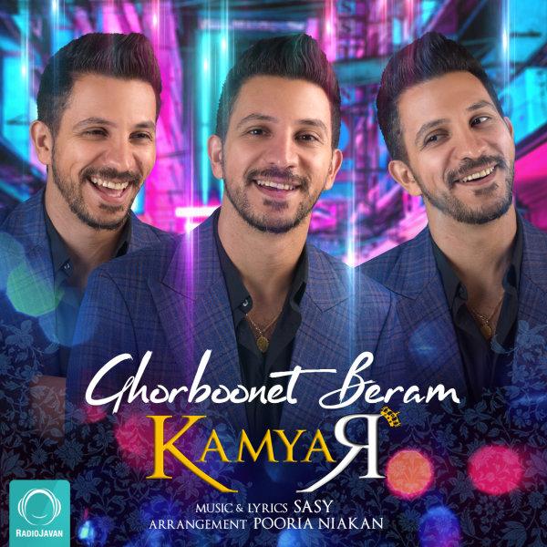 Kamyar - 'Ghorboonet Beram'