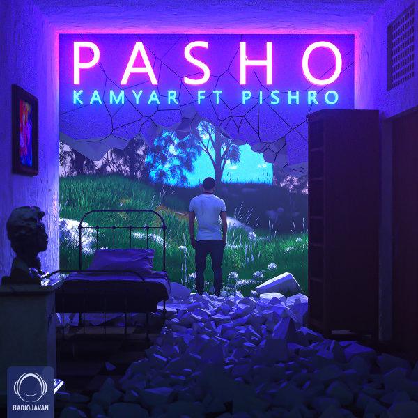 Kamyar - 'Pasho (Ft Pishro)'