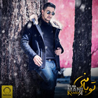 Kamyar - 'To Ba Mani'