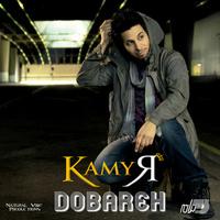 Kamyar - 'Dobareh'