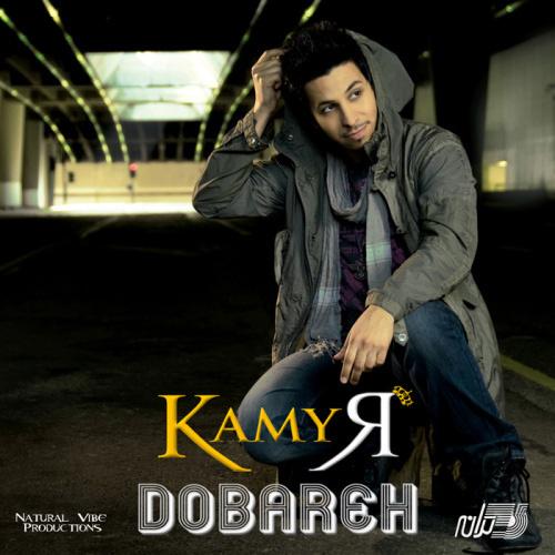 Kamyar - 'Kola Chapeaux'